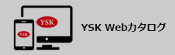 yk_web_catalog.png